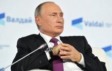 """""""Валдай"""" - только прелюдия"""", - Путин готовится огорошить мир речью на Мюнхенской конференции"""