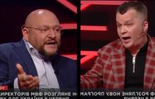 """Добкин и Милованов устроили скандал в прямом эфире: """"регионал"""" начал кричать после острой фразы от экс-министра, видео"""