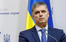 """Пристайко: """"Киев направил Тегерану ноту после разговора Рухани с Зеленским"""""""
