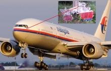 """Катастрофа MH17 над Донбассом: так кто же сбил """"Боинг""""? Следствие находится на самой сложной стадии"""