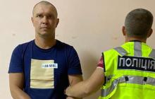 """Нападение на женщину в поезде """"Мариуполь-Киев"""": суд вынес приговор задержанному Виталию Рудзько"""