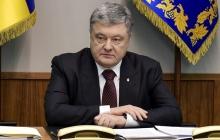 Порошенко анонсировал возвращение Донецка в состав Украины: причина возмутила россиян в соцсетях