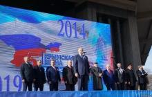 """Главаря """"ДНР"""" Пушилина  жестко унизили в Крыму и показали его место в этом мире – видео"""
