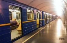 В Киеве опять могут закрыть метро: Кличко назвал условие