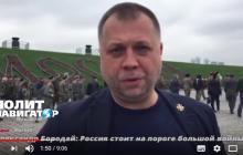 """Россия угрожает украинцам """"большой войной"""": Бородай рассказал, что Москве нужно от Украины, - кадры"""