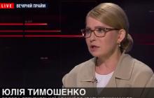 Тимошенко предложила Зеленскому нарушить закон - сенсационное заявление Юлии Владимировны