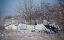 Жертвами авиакатастрофы в Полтавской области стали четыре летчика: ГСЧС установила личности погибших - опубликован список