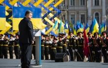 День Независимости Украины в столице: традиционно Киев переоделся в цвета национального флага – кадры