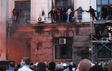 """Комментарий МИД Украины в годовщину трагедии в Одессе: """"Это провал проекта """"Новороссия"""""""""""