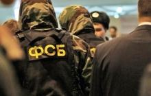 ФСБ пыталась завербовать жителя Луганщины, который отправился в Россию на заработки: стало известно, какие задания дает спецслужба