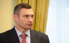 НАБУ открыло дело против Кличко: стало известно, в чем обвиняют мэра Киева