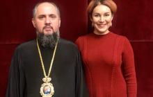 Сегодня Епифанию исполняется 41 год: Кошкина обратилась к украинцам с важной просьбой