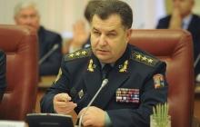 Полторак рассказал о планах Кремля насчет Украины: эскалация будет продолжаться