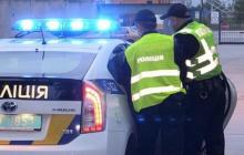 Новые штрафы за нарушение ПДД в Украине: что изменится для водителей
