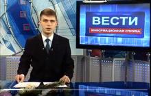 """Под Станицу Луганскую переброшены солдаты НАТО: выпуск новостей в """"ЛНР"""" вызвал ажиотаж в Сети - видео"""