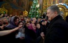 """Порошенко: """"Наша церковь канонична, теперь пусть РФ покажет свой Томос"""""""