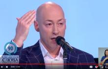 """""""Будет крах вообще"""", - Гордон рассказал о разговоре с Зеленским по поводу Донбасса - видео"""