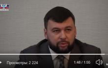 """Пенсионер задал Пушилину неудобный вопрос про Украину и """"ДНР"""": реакция главаря попала на видео"""