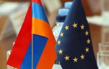 Армения намерена возобновить курс на Евросоюз - минэкономики страны