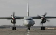 Очередное крушение в Ростове: двигатель военного самолета АН-26 сгорел в воздухе