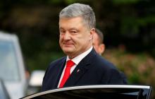 Опубликовано последнее обращение Порошенко в качестве действующего президента