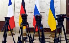 """Посол Франции рассказал, когда состоится встреча """"нормандской четверки"""""""