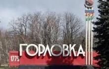"""В """"ДНР"""" катастрофа за катастрофой: после Макеевки рухнул навес на рынке в Горловке - боевики молчат"""