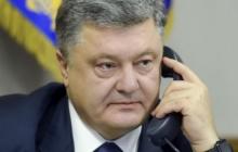 Российские пранкеры снова пытались подставить Порошенко: стали известны подробности