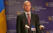 """""""Я за лысого"""", - украинцы обсуждают, кто будет новым премьер-министром после отставки Гончарука"""