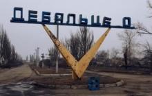 Соцсети: в Дебальцево на людей рухнула забитая снегом крыша завода – под завалами погибла женщина, есть раненые