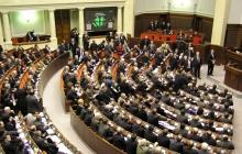 Парубий сообщил, когда Рада может принять закон об украинском языке