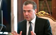 """РФ официально расширила санкции против Украины: Медведев заявил, что """"защитит"""" россиян от мнимой угрозы"""