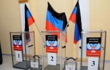 """""""Выборы"""" в Донецке глазами очевидца: """"Они верещат, как все """"законно"""", а я расскажу, как было на самом деле"""""""