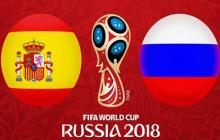 Матч Испании и России завершился неожиданным результатом: счет удивил Сеть - кадры