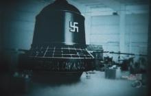 Секретные технологии нацистов: в небе Швеции люди увидели большой колокол – кадры