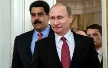 """Кремль, спасая миллиарды в Венесуэле, превратился в """"инструмент Китая"""" - позиции РФ пошатнулись"""