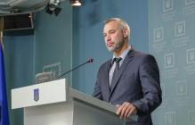 Генпрокурор Рябошапка: у прокуроров есть владельцы и кураторы
