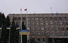 В Славянске впервые за всю историю над зданием исполкома подняли красно-черный флаг ОУН-УПА