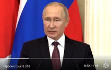 Видео Путина с заявлением о Курилах вызвало скандал в России: президента РФ назвали предателем