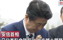 Премьер-министр Японии поклялся решить вопрос по Курилам - жесткое заявление