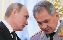 """""""Заговор с целью государственного переворота?"""" - рейтинг Путина падает, Лаврова и Шойгу растет"""