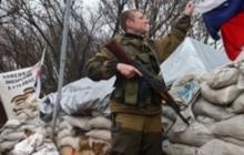 На Донбассе уничтожена техника армии Путина: ситуация в Донецке и Луганске в хронике онлайн