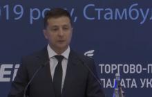 Что Зеленский обещал в Турции: видео с выступлением президента