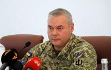 """""""ВСУ понадобится меньше суток на освобождение Донбасса"""", - генерал Наев"""