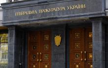 США сообщили, кого поддержат на посту Генпрокурора Украины