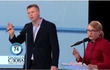 """Мушак и Тимошенко схлестнулись у Шустера на земельном вопросе: """"Когда вы были у власти, вы говорили по-другому"""""""