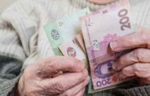 Украинцам массово повысят пенсии из-за коронавируса: что произошло
