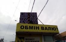 """""""У нас закончился доллар"""", - Фурса прояснил, что происходит с курсом валют в Украине"""