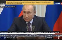 """""""Вам еще родная говень овчинкой покажется"""", - Путин заявил о появлении проблем в Крыму и разозлил россиян: видео"""