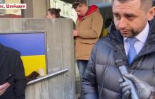 """""""Там стреляют каждый день"""", - Арахамия о силовом возвращении Донбасса"""